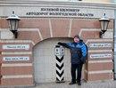 Дмитрий Фролов, Санкт-Петербург, Россия