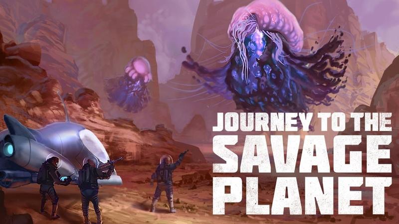 SAVAGE PLANET Fantasy Art Challenge Critiques