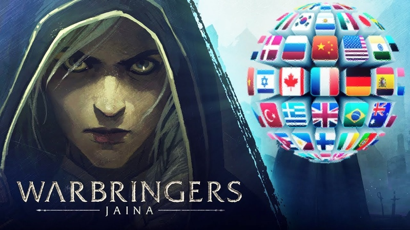 Warbringers Jaina на 10 языках