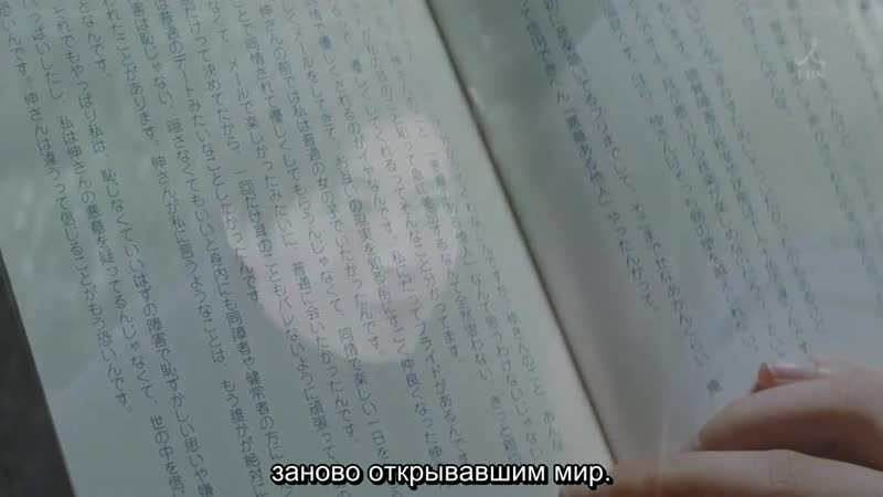 Ключ открывающий мир Библиотечные войны Книга воспоминаний Япония 2015