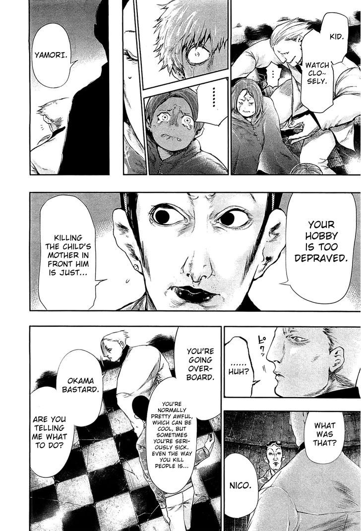 Tokyo Ghoul, Vol.7 Chapter 63 Ghoul, image #8