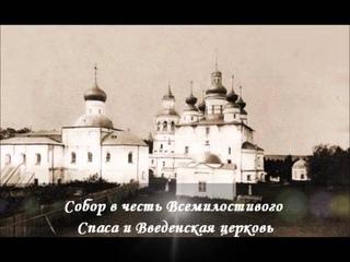 Жития Святых. Преподобный Димитрий, игумен Прилуцкий, вологодский чудотворец
