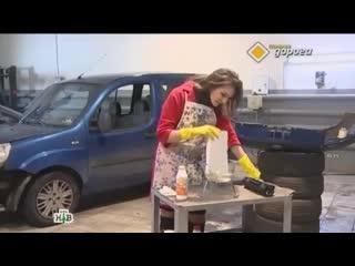 Как заделать трещину на бампере своими руками