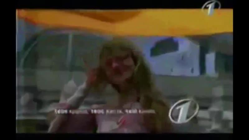 Заставка канала (Перший нацiональний [Украина], 2006-2008)
