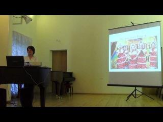 """""""Педагог-музыкант"""" 2013. Кожанова Оксана Владимировна"""