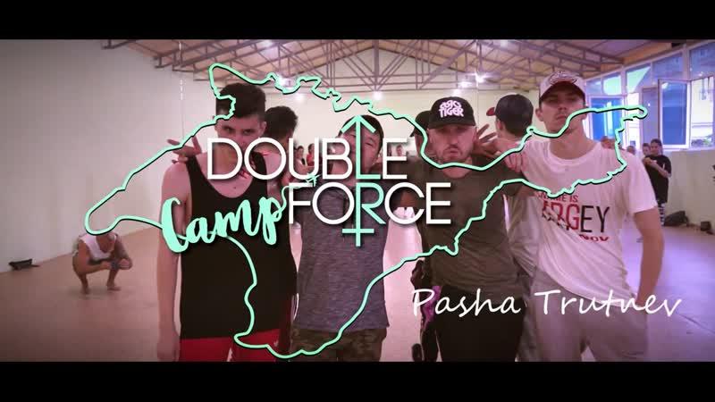 PASHA TRUTNEV || GROUPS || DOUBLE FORCE DANCE CAMP