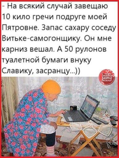 -wSHDYQXSgM.jpg