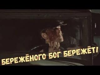 Место встречи... исключить. пл. Б. Деревянко