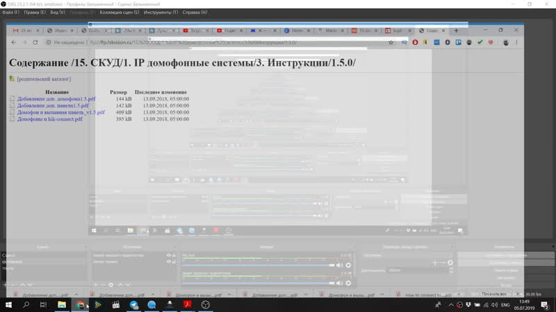 тестирование стримов видео о видеонаблюдении Wi Fi слаботочных системах