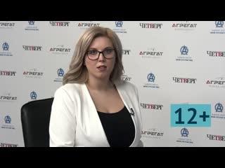 Интервью. Станислав Бондаренко