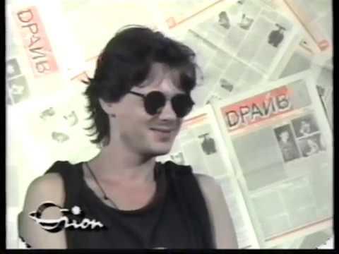 Разные Люди Чиж Ты был в этом городе первым LP 1992 на ТК Орион Харьков 1 08 1993