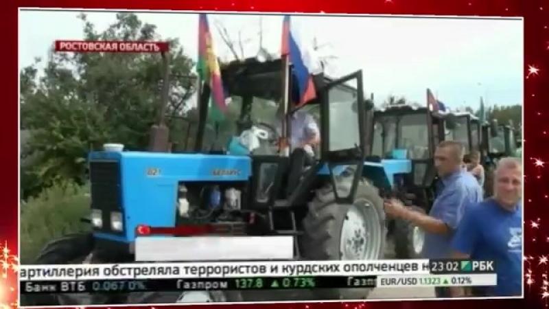 Fermery Kubani pohod na Moskvu
