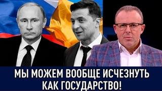 """Дмитрий Спивак. - """"Встречи Зеленского и Путина на Донбассе не будет и они оба об этом знают !"""""""