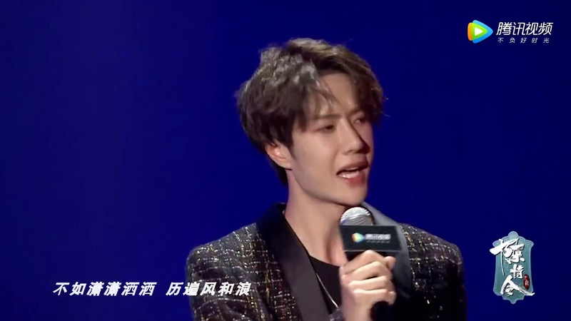【陈情令粉丝见面会】肖战王一博倾情合唱《无羁》 Xiao ZhanWang Yibo - Wu Ji(Live From The Untamed Fans Meeting)