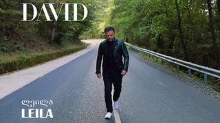 DAVID KALANDADZE -  LEILA  დავით კალანდაძე - ლეილა                      Давид Каландадзе - Лейла