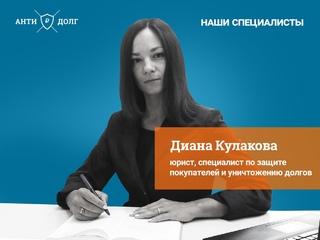 отзывы о списании долгов по кредитам смоленск