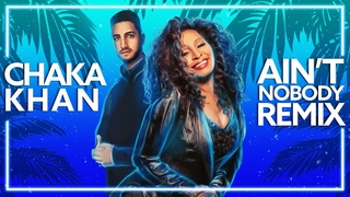 Chaka Khan - Ain't Nobody (Gökhan Sivri Remix) [Lyric Video]