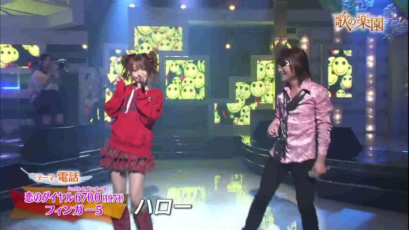 Танака Рейна и Т.Акира-Телефон 6700 в передаче- Uta no Rakuen 2010.12.12