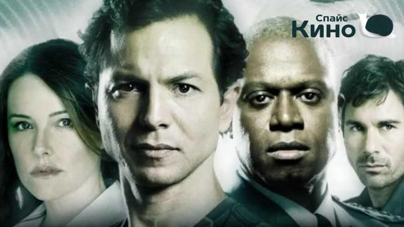 Вирус Штамм Андромеда Штамм 2008 США фантастика триллер драма детектив dub смотреть фильм кино трейлер онлайн КиноСпайс HD