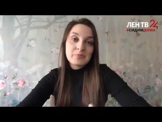 ТОП-5  самых популярных вакансий в эпоху пандемии // ЛенТВ24