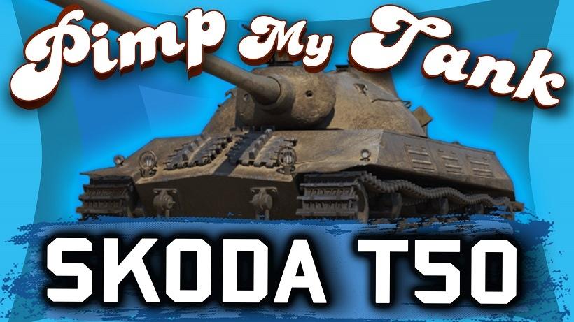 Skoda t50,шкода т50 танк,skoda t50 equipment,skoda t50 танк,какие перки качать экипажу шкода т50,какие перки качать экипажу skoda t50,skoda t50 wot,skoda t50 world of tanks,шкода т50 ворлд оф танкс,pimp my tank,discodancerronin,шкода т50 оборудование,skoda t50 оборудование,ддр,шкода т50 что ставить,skoda t50 перки,шкода т50 перки,шкода т50 обзор танка,шкода т50 перки экипажа,шкода т50 вот оборудование,шкода т50 какую пушку ставить,шкода т50 боевой пропуск