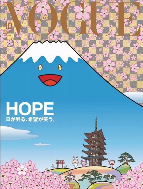 Vogue Japan. October 2020