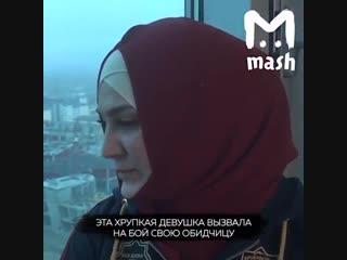 В России состоится первый бой девушек в хиджабе.