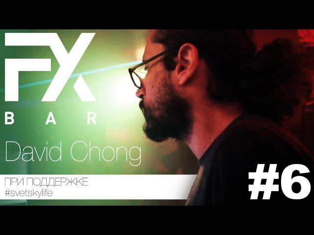 David Chong - легенда острова Панган   Влог FXbar - 6 серия