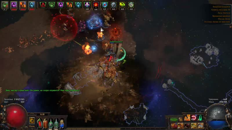 Shaper vs Golemanser нубопроходыч