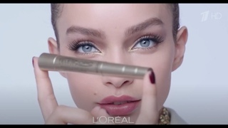 Реклама ЛОреаль Телескопик - Лума Гроте