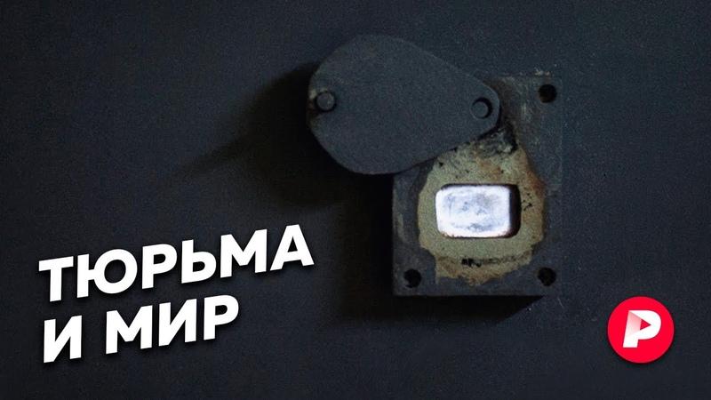 Редакция о том от чего в России принято не зарекаться