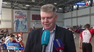 В Архангельске завершился региональный чемпионат Школьной баскетбольной лиги «КЭС-Баскет»