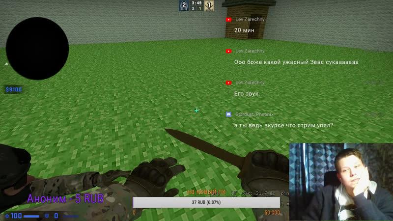 ^Рандомные игры^ (CSGO G.MOD HALF-LIFE 2 TEAM FORTRESS WORLD FO TANKS BLITZ)