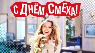 Смешные и неудачные дубли | ЦирюльникЪ Красноярск
