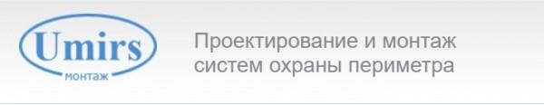 Вибрационное средство обнаружения гроза в Москве