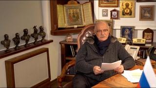 БесогонTV «Jedem das Seine / Каждому свое»