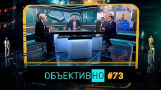 «Тишина» – попытка госпереворота в Беларуси; COVID-19 – вакцинация; Макей – переговоры в Швейцарии
