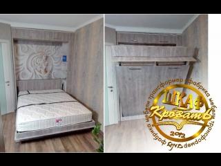 встроеная подъемная кровать
