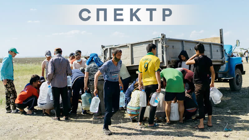 Тысячи мигрантов из Узбекистана ждут отправки на родину под Самарой
