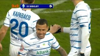 УПЛ | Чемпионат Украины по футболу 2021 | Динамо - Рух - 2:0. Видео гола Сидклея (86`)