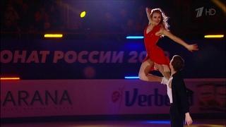 Виктория Синицина - Никита Кацалапов. Показательные выступления. Чемпионат России по фигурному катан