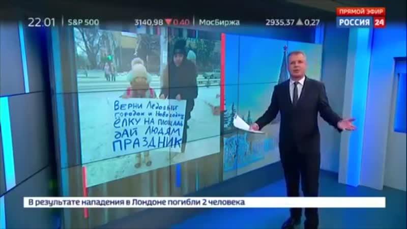 УЁБИЩНЫЕ СМИ РОССИИ - ОПЯТЬ ВОНЯЮТ НА КОНОВАЛОВА