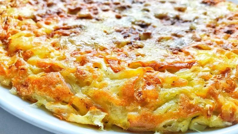 De ce n am știut această rețeta mai înainte Varză și ouă plăcintă turnată de varză Olesea Slavinski