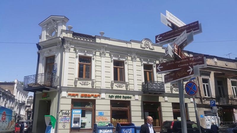 Tbilisi 8.05.2019 Vorontsovi - Saburtalo - Gagarin str