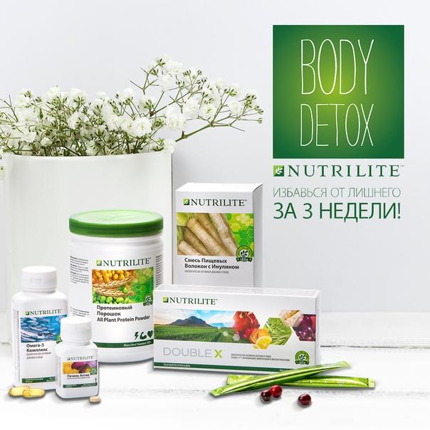 Система для похудения амвей