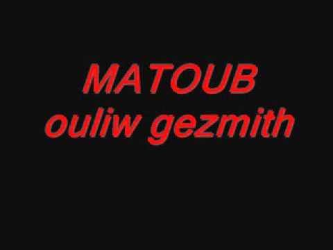 MATOUB ouliw gezmith