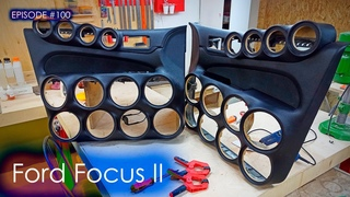 Обшивки | Ford Focus II  #magicsound_nt