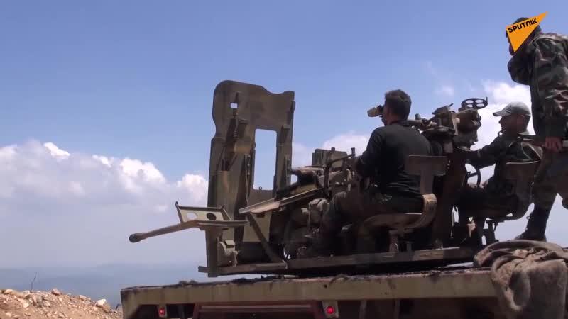 Латакия:САА ведут огонь по позициям боевиков с использованием полевых орудий и 57-мм автопушек, установленных на грузовиках.