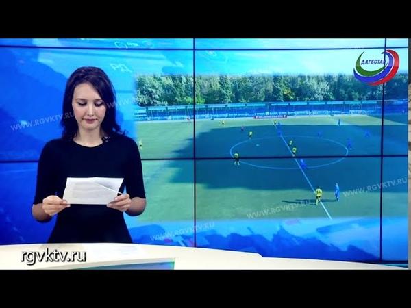 Футболисты Анжи вничью сыграли с Черноморцем