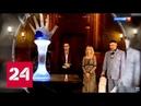 Идущие к черту . 3 серия. Документальный фильм Бориса Соболева - Россия 24